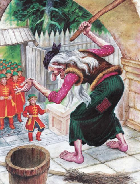 Сказка о Бабе Яге и заморышке