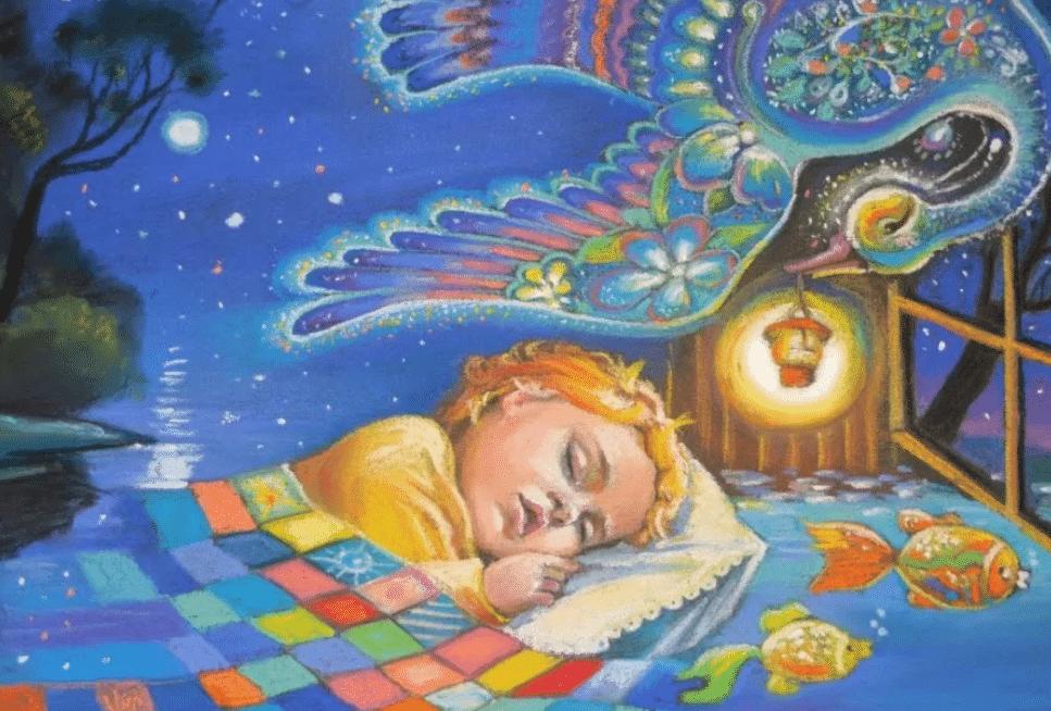 Сон или сказка