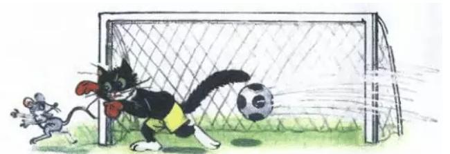 Как Чернобурчик в футбол играл