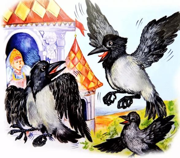 Птичий язык
