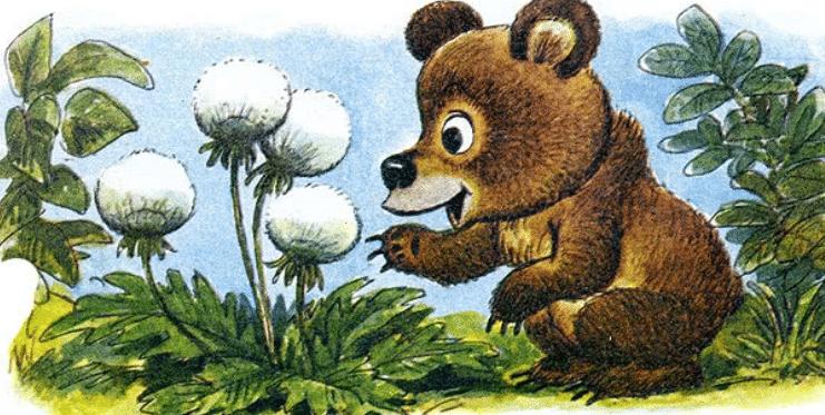 Про слонёнка и медвежонка