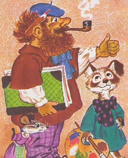 Про собаку Бубубу