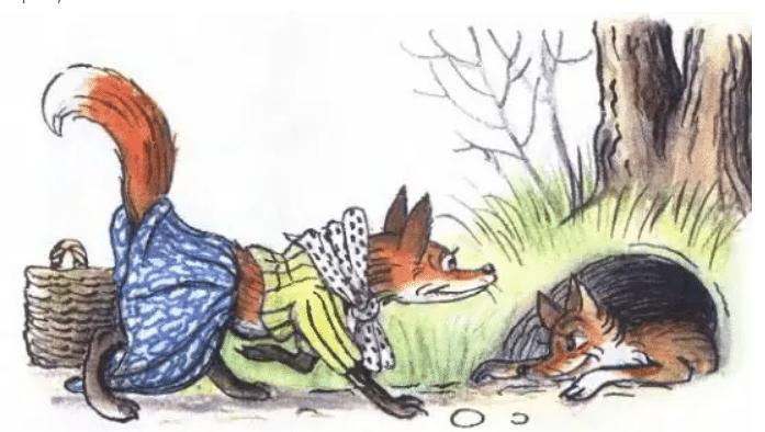 Как две лисы нору делили