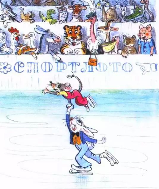 Мышонок Крошка выходит на лед