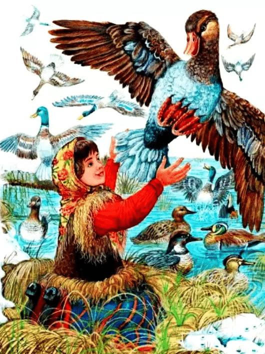Анюткина утка