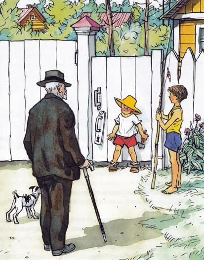 Шурик у дедушки